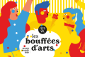 festival Les bouffées d'Arts