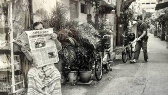 Exposition de photos sur «la lecture dans le monde» à la Médiathèque Toussaint