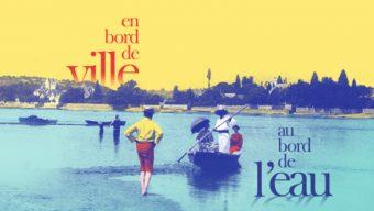 « En bord de ville, au bord de l'eau », nouvelle exposition aux Archives départementales